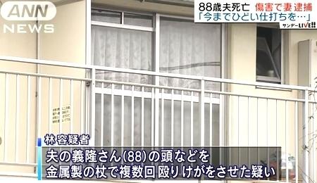 東京都北区高齢夫杖で殴られ死亡2.jpg