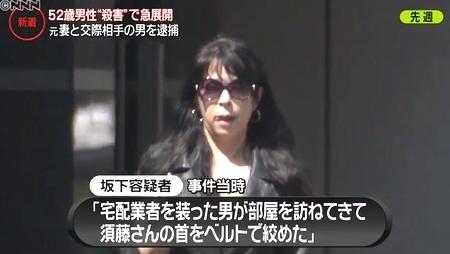 東京都台東区マンション男性殺人2.jpg