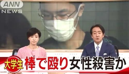 東京都台東区ラブホテル風俗譲殺人.jpg