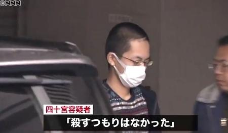 東京都台東区ラブホテル風俗譲殺人3.jpg