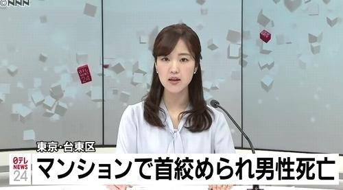 東京都台東区北上野男性絞殺事件.jpg