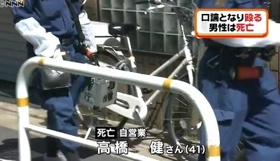 東京都品川区小山泥酔し男性暴行死3.jpg