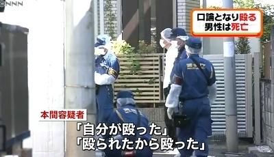 東京都品川区小山泥酔し男性暴行死4.jpg
