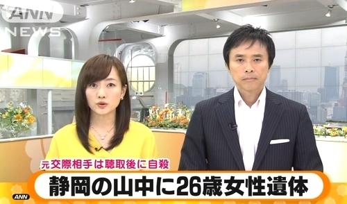 東京都大田区26歳女性殺人死体遺棄.jpg