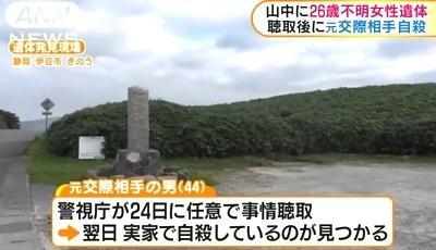東京都大田区26歳女性殺人死体遺棄3.jpg