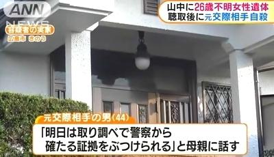 東京都大田区26歳女性殺人死体遺棄5.jpg