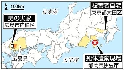 東京都大田区26歳女性殺人死体遺棄詳細1.jpg