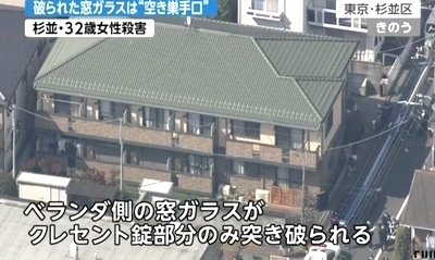 東京都杉並区女性保育士殺人事件2.jpg