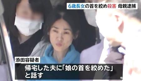 東京都板橋区6歳女児殺人で母逮捕4.jpg