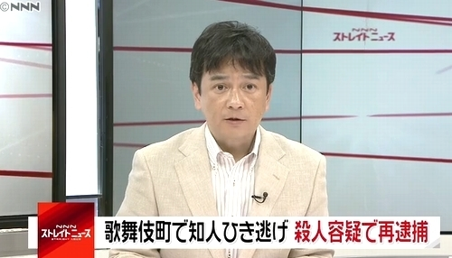 東京都歌舞伎町の車急発進死亡で殺人で逮捕.jpg
