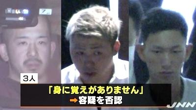 東京都江東区女性アポ電殺人で3人逮捕4.jpg