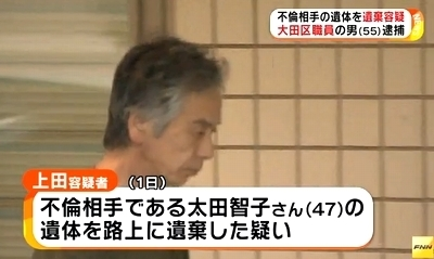 東京都江東区新木場の不倫女性殺害事件2.jpg