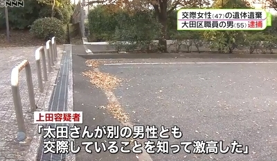 東京都江東区新木場の不倫女性殺害事件6.jpg