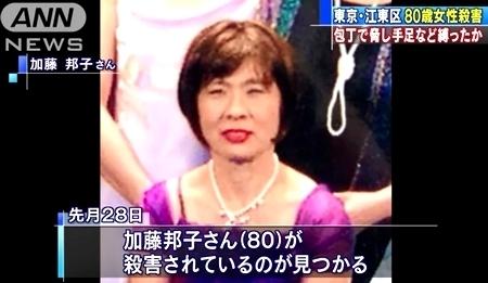 東京都江東区高齢女性強盗殺人1.jpg