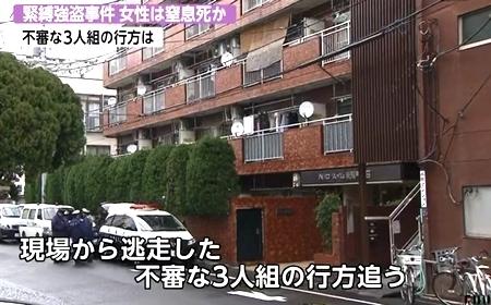 東京都江東区高齢女性強盗殺人4.jpg