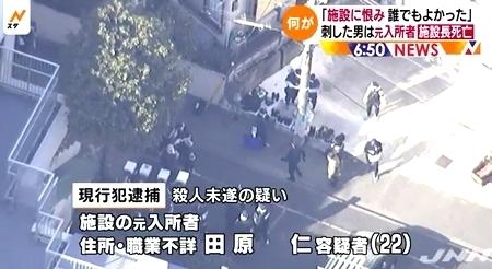 東京都渋谷区児童養護施設長惨殺事件0.jpg