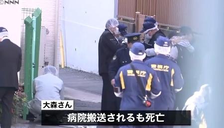 東京都渋谷区児童養護施設長惨殺事件2.jpg