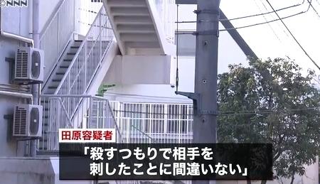 東京都渋谷区児童養護施設長惨殺事件4.jpg