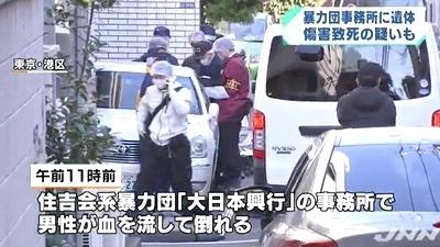 東京都港区赤坂の組事務所に男性遺体1.jpg
