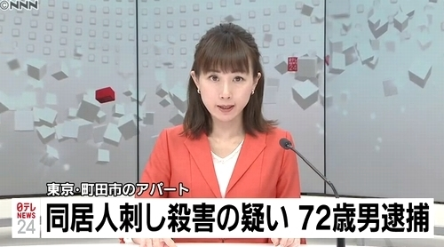 東京都町田市生活保護同居男性殺人.jpg