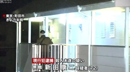 東京都町田市生活保護同居男性殺人1.jpg