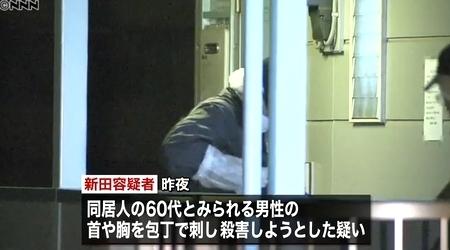 東京都町田市生活保護同居男性殺人2.jpg