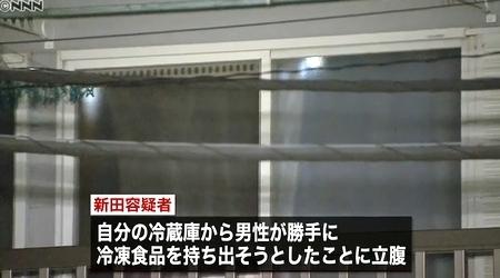 東京都町田市生活保護同居男性殺人4.jpg