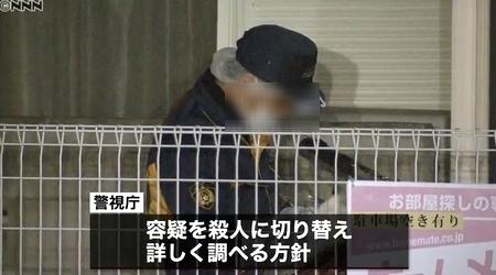 東京都町田市生活保護同居男性殺人5.jpg