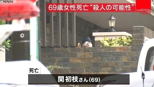 東京都町田市高齢者施設女性殺人2.jpg