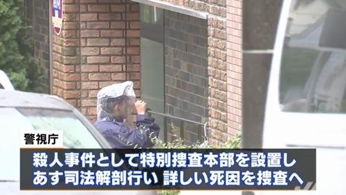 東京都町田市高齢者施設女性殺人3.jpg