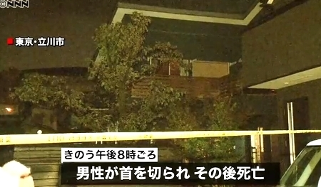 東京都立川市米軍男刺殺で女逮捕1.jpg