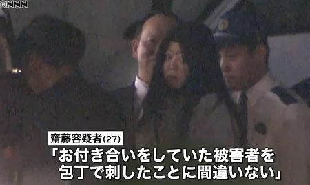 東京都立川市米軍男刺殺で女逮捕4.jpg
