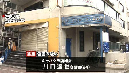 東京都葛飾区キャバクラ店員殺害1.jpg