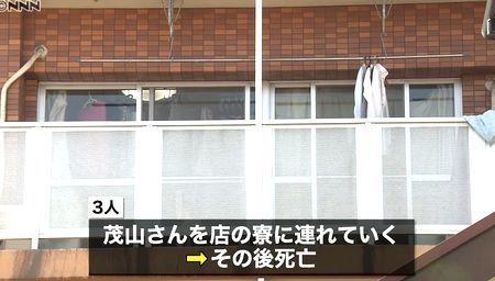 東京都葛飾区キャバクラ店員殺害4.jpg