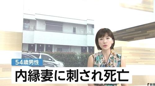東京都調布市アパート男性刺殺で女逮捕.jpg