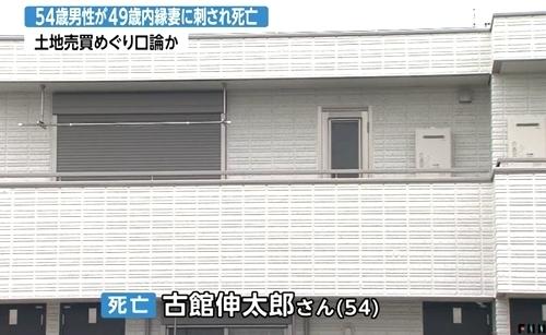 東京都調布市アパート男性刺殺で女逮捕2.jpg