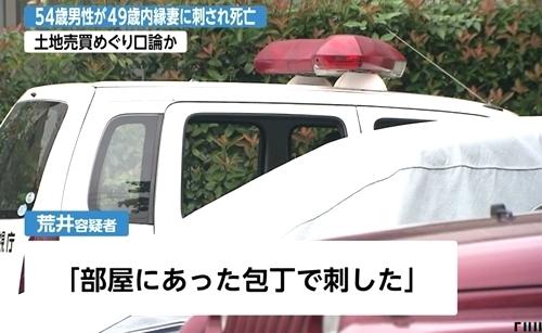 東京都調布市アパート男性刺殺で女逮捕5.jpg