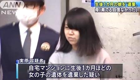 東京都豊島区乳女児殺人死体遺棄2.jpg