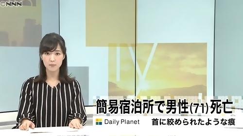 東京都豊島区簡易宿泊所男性殺人事件.jpg