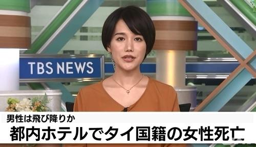 東京都鶯谷ラブホテル全裸タイ人女性殺人.jpg