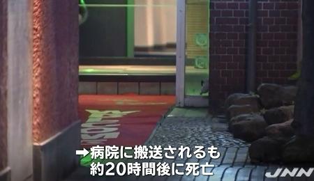 東京都鶯谷ラブホテル全裸タイ人女性殺人3.jpg