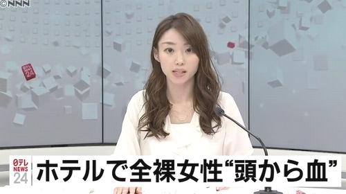 東京都鶯谷全裸女性殺人未遂.jpg