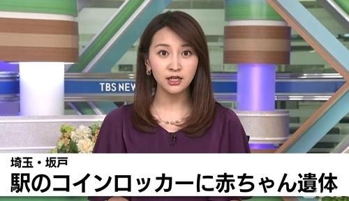 東武東上線北坂戸駅コインロッカー乳死体遺棄.jpg