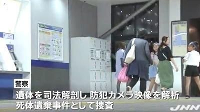 東武東上線北坂戸駅コインロッカー乳死体遺棄3.jpg