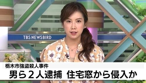 栃木市柏倉町強盗殺人致傷で少年逮捕.jpg