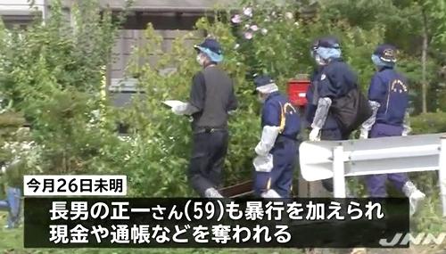 栃木市柏倉町強盗殺人致傷で少年逮捕2.jpg