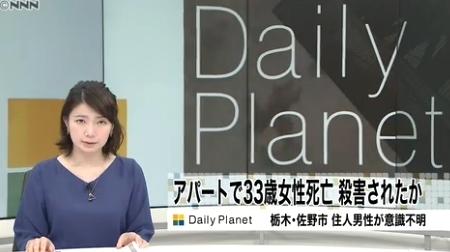 栃木県佐野市アパート女性殺人無理心中.jpg