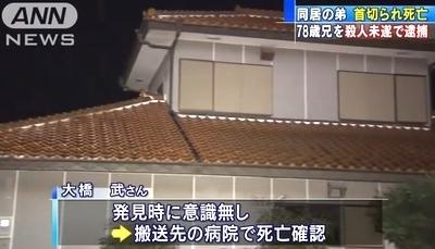 栃木県壬生町74歳男性殺害事件3.jpg