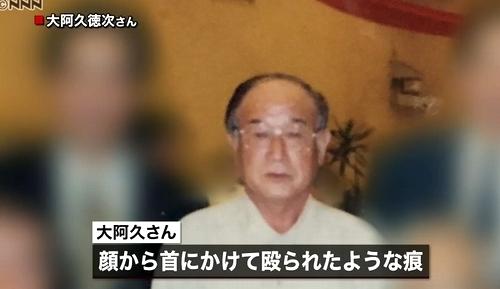栃木県栃木市高齢男性強盗殺人2.jpg