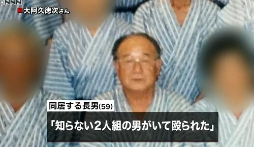 栃木県栃木市高齢男性強盗殺人3.jpg
